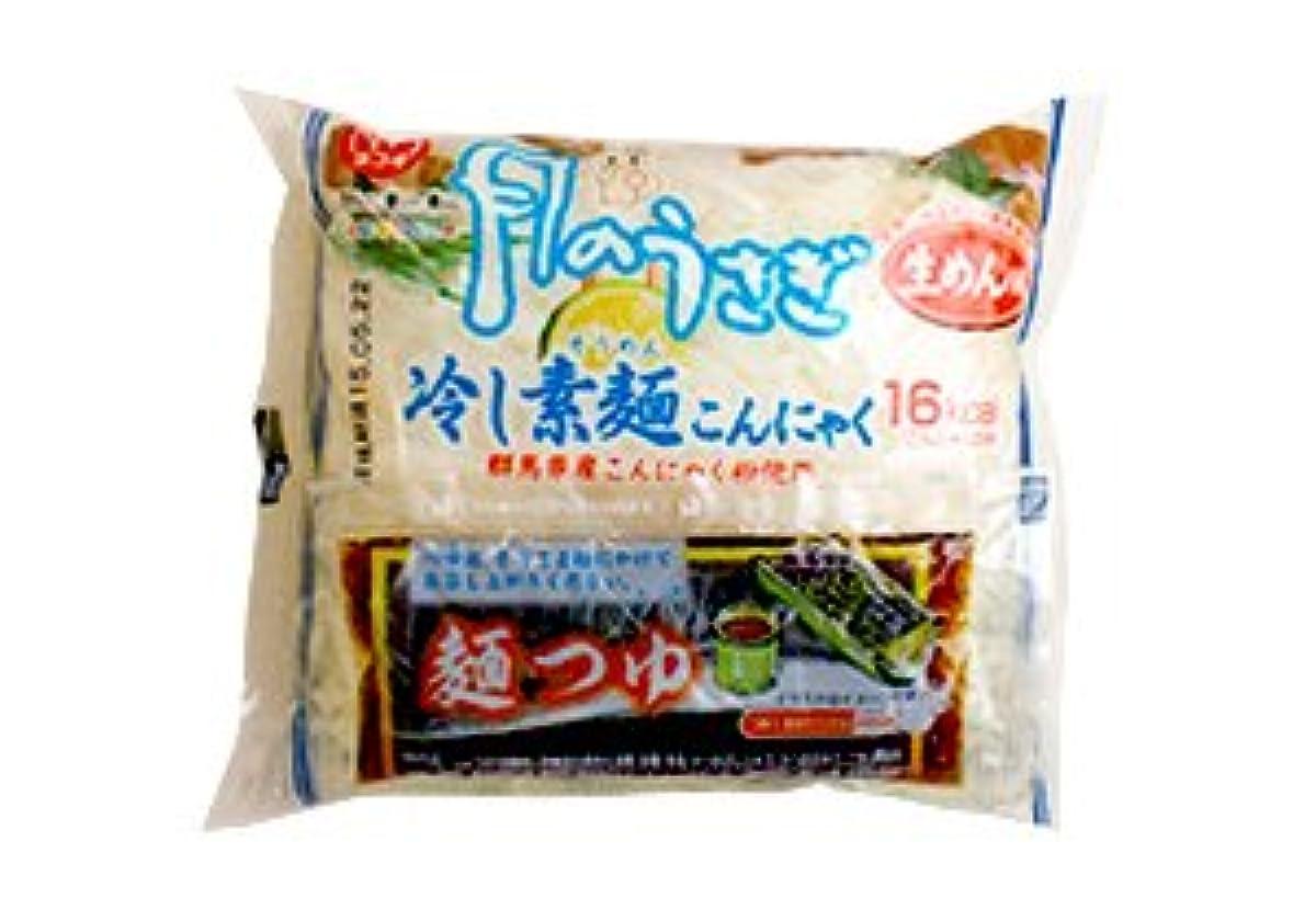 ロゴロゴ製造【国内加工輸入大豆】 超微粉おからパウダー 400g(150M チャック付き袋)