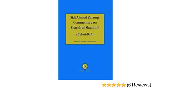 Sidi Ahmad Zarruq's Commentary on Shaykh al-Shadhili's Hizb al ...
