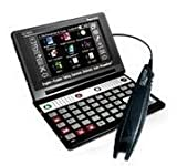 Ectaco Partner EI900C English - Italian Talking Electronic Dictionary