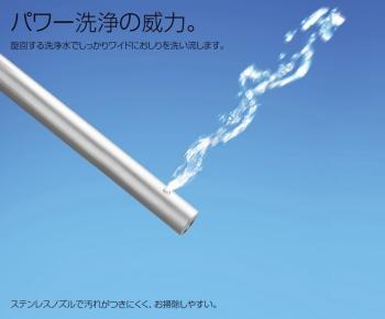 三栄水栓 【節電機能付】 温水浄水便座 シャワンザ 脱臭機能付き パステルアイボリー