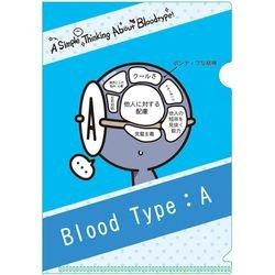 Amazon | 血液型くん ミニクリア...