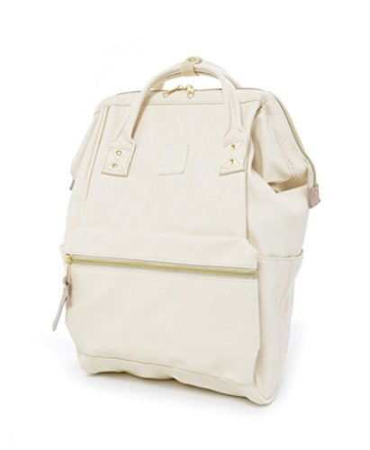 - Anello Leather Square Shaped Backpack (Ivory)