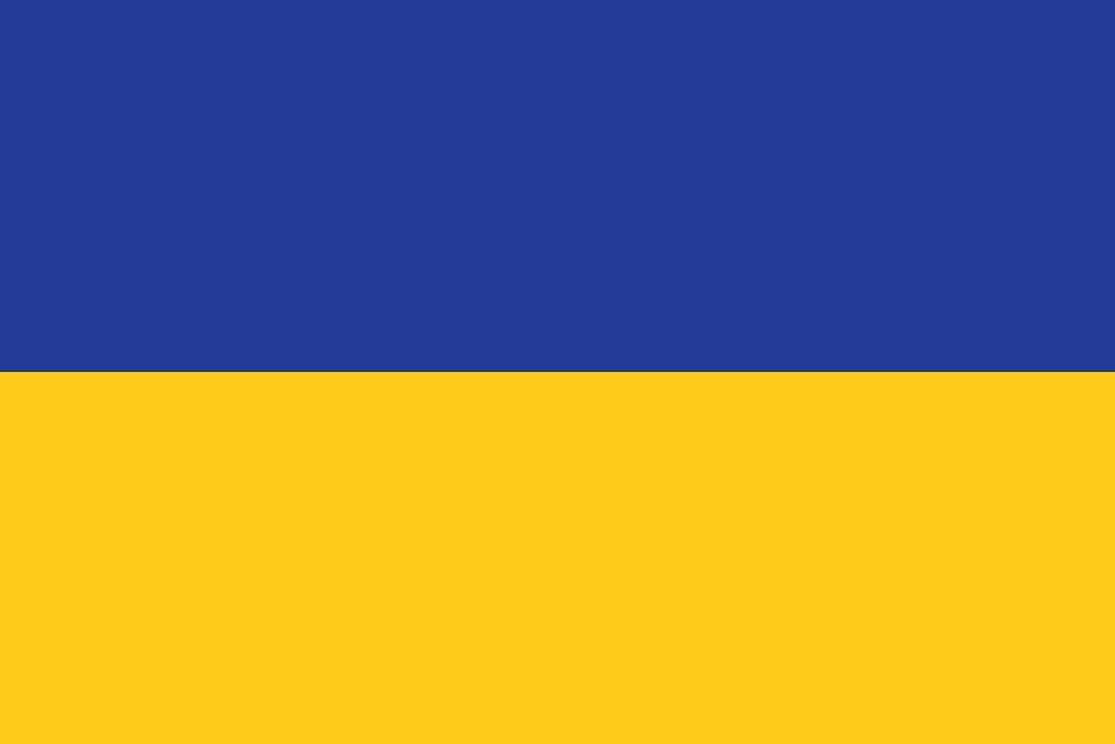太田旗店 ウクライナ 国旗 地球にやさしい外国旗 (120×180cm) 120×180cm  B07BT6XPSW