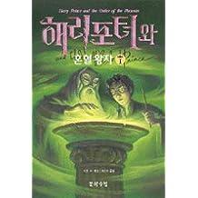 Amazon.com: Korean - Children's Books: BooksKorean Toddler Books