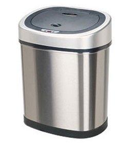 Stainless Steel 11.1-gallon Motion Sensor Trash Can
