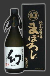 【数量限定】誠鏡 幻 黒箱 純米大吟醸原酒 720ml【お取寄せ品】2~3週間お時間かかることがあります。