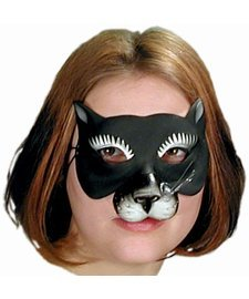 Black Cat Eye Mask]()
