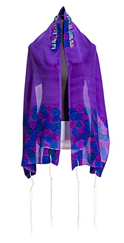 Hand painted Abstract Purple and Blue Flowers Silk Tallit set For Women, Bat Mitzvah Tallit, women's Tallit, Girl's Tallit from Israel