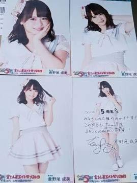 AKB48 チーム8 結成5周年記念コンサート ランダム生写真 4種コンプ 倉野尾成美   B07QRNW1NW