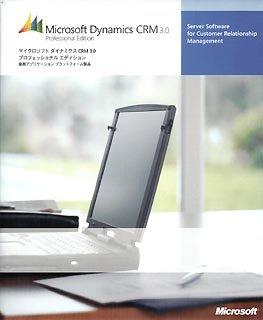 Microsoft dynamics crm.