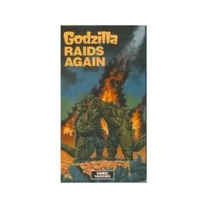 Amazon.com: Godzilla Raids Again [VHS]: Hiroshi Koizumi ...