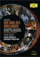 ワーグナー:楽劇《ニーベルングの指環》全曲 [DVD] B000BR2NUM