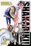 シャカリキ! (Vol.6) (ビッグコミックスワイド)