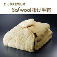 ディーブレス The PREMIUM Sofwool(ソフゥール)掛け毛布 シングル140×190cm B00ALPAQTE