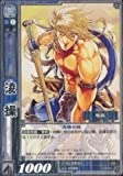 Ryo Misao both layers [rare] SAN1-065-R Romance of the Three Kingdoms Wars TCG first single card