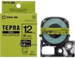 ( お徳用 50セット ) キングジム テプラ PROテープ/ラベルライター用テープ 【マット/幅:12mm】 SB12G グリーン(緑)