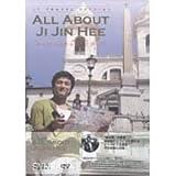 韓国スターDVD 雰囲気ある男チ・ジニの特別な旅行 - ALL ABOUT JI JIN HEE(2 DISC)(+日本語字幕)