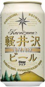 Japan beer 日本ビール 軽井沢ビール クリア350ml/24.hn Clear お届けまで10日ほどかかります