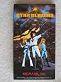 Star Blazers Series 2: Comet Empire 24 [VHS]