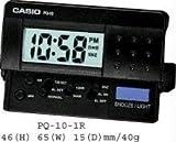 CASIO Travel Alarm Clock