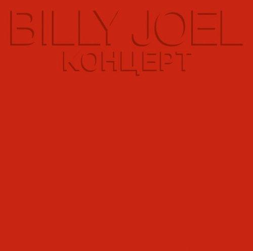 Jap Spec - Kohuept (Blu-Spec CD)