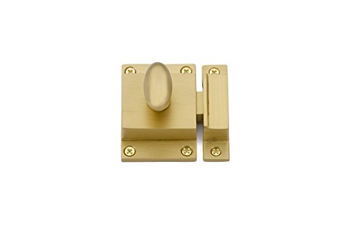 Satin Brass Latches (Emtek 2270 Cabinet Latch (Satin Brass))