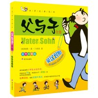 Hippo cultural world famous classic cartoon Father and Son Complete Works of English-Chinese (Color Collector's Edition)(Chinese Edition) pdf epub