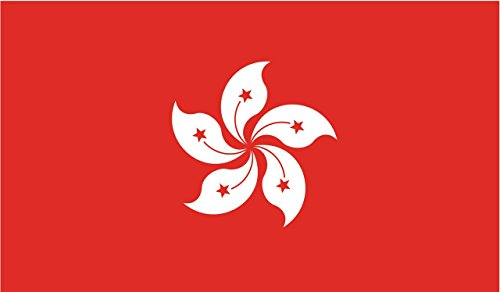 DHDM 2-Pack Hong Kong Flag Decal Sticker | 5-Inches By 3-Inches | Premium Quality Vinyl | PD444