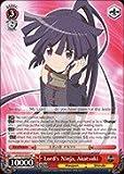 Weiss Schwarz - Lord's Ninja, Akatsuki - LH/SE20-E03 - RR (LH/SE20-E03) - Log Horizon Extra Booster