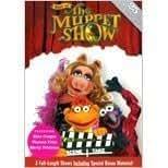 Best of the Muppet Show: Vol. 5 (Alice Cooper / Vincent Price / Marty Feldman)