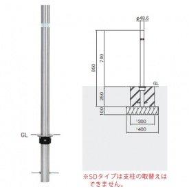 帝金 322-SD バリカー上下式 バリアフリー ステンレスタイプ 直径48.6mm B00AEGVUZ4 13599