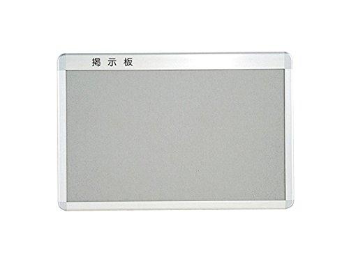ナスタ 掲示板 ALアルミ製 レザー貼 横 グレー KS-EX922A-9012A 1個 B06ZZG4J4P 28542