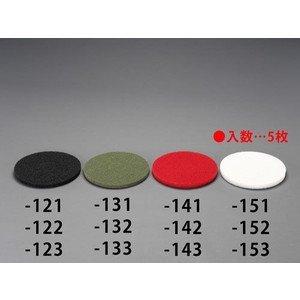 エスコ 15インチ用フロアパッド(保守用/5枚) EA899MW-143   B00IZ3DYUM