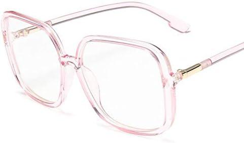 Miwaimao ゲーミンググラス,特大フレームスクエアブルーライトブロッキンググラスアンチレイレンズ保護光学眼鏡コンピュータグラス、ピンク