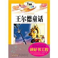 Read Online Fairy Tales of Oscar Wilde-Extracurricular classic books for primary students-with color phoenetics (Chinese Edition) pdf