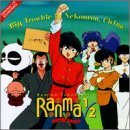 Ranma 1/2: Big Trouble in Nekonron China (1997-08-02)