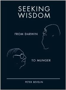 Holiday Business Reading 2017 – Seeking Wisdom