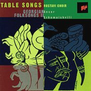 Table Songs: Georgian Folk Songs 2