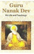 Life And Teachings Of Gurus - Set Of 10 ()