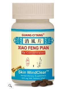 Xiao Feng Pian, Tablets 200 200mg Tablets - Pack of 2