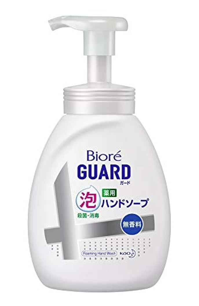 反毒開発ゴルフ【大容量】 ビオレガード薬用泡ハンドソープ 無香料 ポンプ 500ml