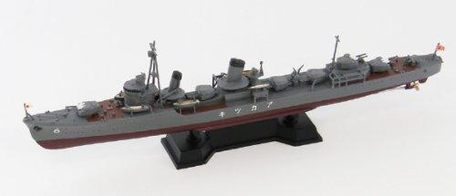 ピットロード 1/700 日本海軍特型駆逐艦 暁 [新第二次世界大戦日本海軍艦船装備セット7付]