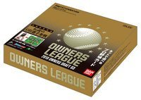 Owner's professional baseball league -2010 OWNERS DRAFT 03 - BOX (japan import)