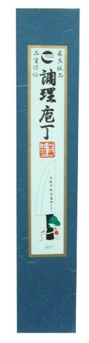 Tosa Knife Futanari knife white steel No. 1 165 mm Nakiri Cooking Knife
