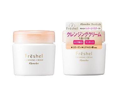 (Kanebo Freshel Cleansing Cream 250g (Green Tea Set) )