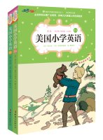 The American Elementary School English 3A. 3B (2 packages total)(Chinese Edition) pdf epub