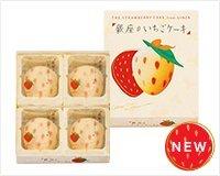 Tokyo Banana Value Pack - Small (8 bananas x 4 types) by Tokyo Banana (Image #5)
