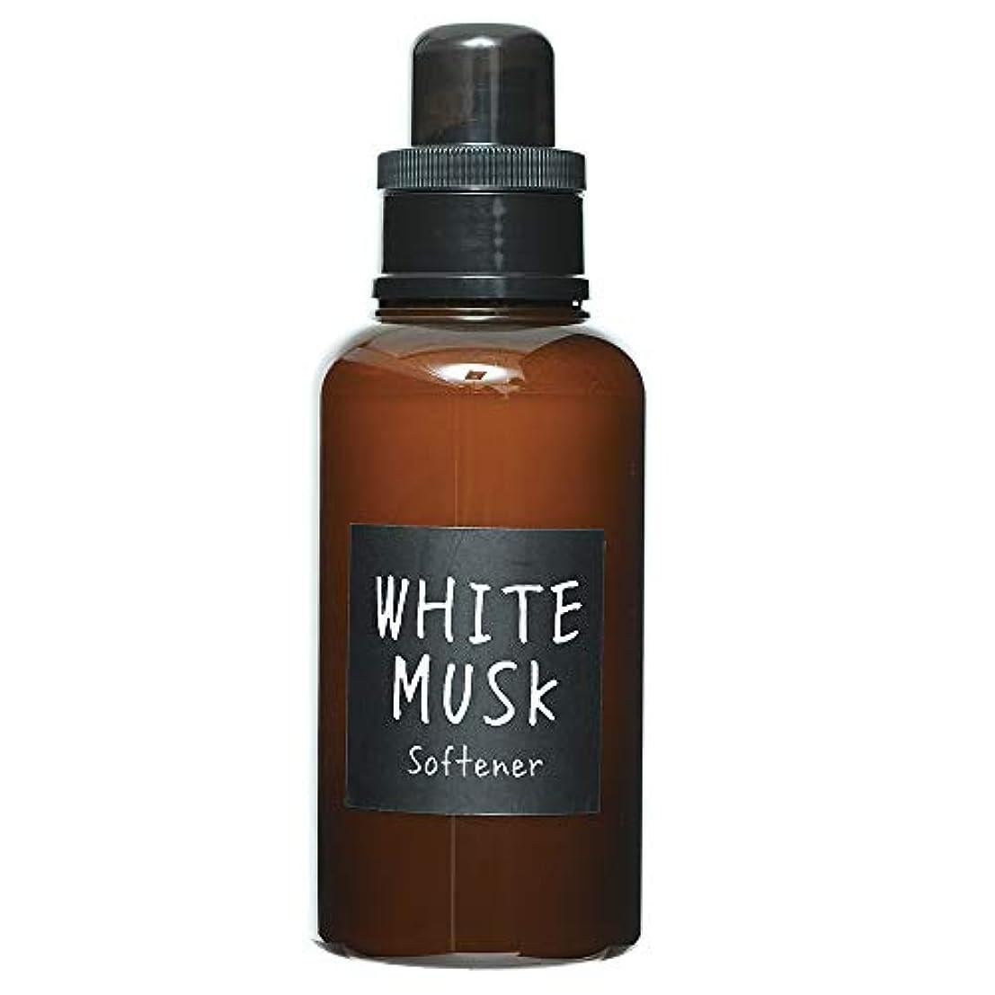 打ち負かす評議会パンチノルコーポレーション John's Blend 柔軟剤 ソフナー 510ml ホワイトムスクの香り OA-JON-15-1