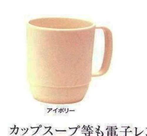 JapanBargain 3090 Microwavable Water Mug 12 ounce white