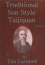Traditional Sun Style Taijiquan 4 Vol.Set-5 Disks by